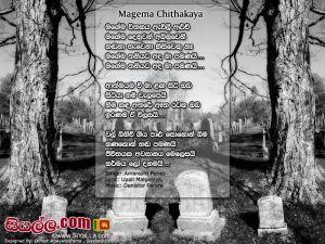 Magema Chithakaya Awili Aluwi Magema Denuwan Abimuwehi Sinhala Lyric