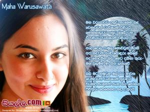 Maha Warusawata Pasuwa Nagena Sanda Sinhala Lyric