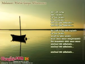 Maha Wasi Watila Ganga Uthuranawa [Thotiyo] Sinhala Lyric