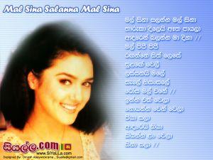 Mal Sina Salanna Mal Sina Sinhala Lyric