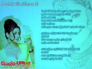 Malak Simbinna Di Yali Udura Ganna Nam Epa Sinhala Lyric