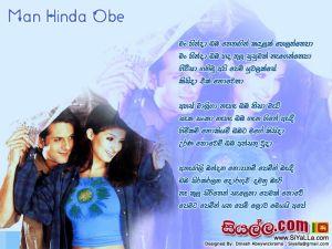 Man Hinda Obe Netangin Kandulak Helannepa Sinhala Lyric