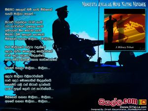 Mihipita Angalak Himi Nathi Minisek Thanai Maliga Ahase Sinhala Lyric