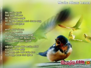 Muthu Ahuru Lesata Wahi Bindithi Ragena Sinhala Lyric