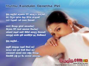 Muthu Kandulin Denetha Piri Sonduru Sandawe Sinhala Lyric