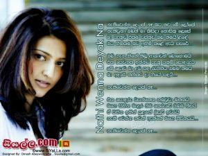 Nathi Wenna Deyak Na Mata Thawa Mey Loke Sinhala Lyric