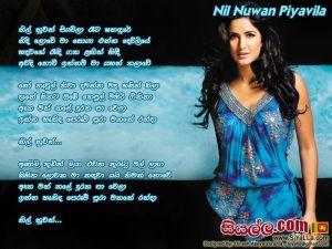 Nil Nuwan Piyawila Rata Ganadure Sinhala Lyric