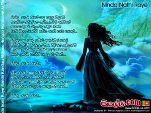 Ninda Nethi Raye Sinhala Lyric