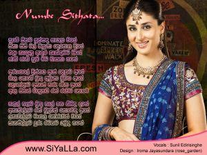 Numbe Sithata Punsanda Payala Wage Sinhala Lyric