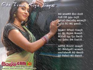 Oba Temei Kiya Bayai Wasi Wasi Sulan Tadai Sinhala Lyric