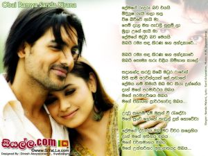 Obai Ramya Sanda Kirana Gana Andakare Sinhala Lyric