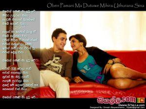Oben Pamani Ma Dutuwe Mihira Uthurana Sina Sinhala Lyric