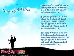 Pana Wage Hitiyata Wen Wila Giya Data Sinhala Lyric