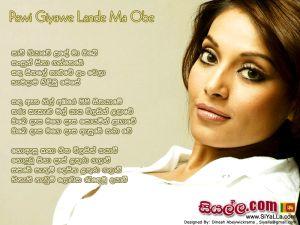 Pawi Giyawe Lande Ma Obe Sinhala Lyric