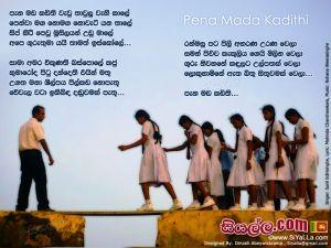 Pena Mada Kadithi Wawu Tawulu Wahi Kale Sinhala Lyric