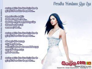 Perada Handawa Giya Oya Ridawa Sitha Ma Sinhala Lyric
