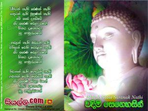 Pihitak Nethi Saranak Nethi Me Sasara Danawuwe Sinhala Lyric
