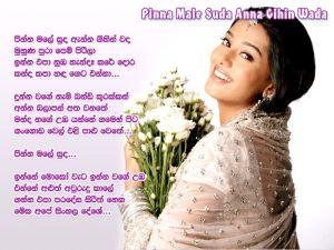 Pinna Male Suda Anna Gihin Wada Sinhala Lyric