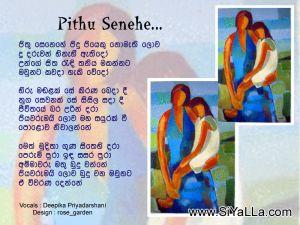 Pithu Senehe Pidu Sinhala Lyric
