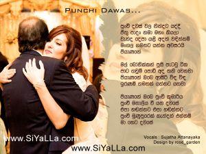 Punchi Dawas Wala Nindata Yaddi Sinhala Lyric