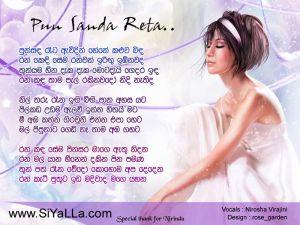 Pun Sanda Reta Avidin Hene Sinhala Lyric