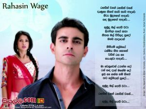 Rahasin wage (Saraswathichandra Theme Song)