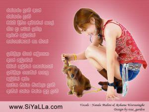 Raththaran Duwe Ape Ratharan Duwe Sinhala Lyric