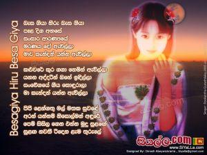 Besa Giya Hiru Besa Giya Sinhala Lyric