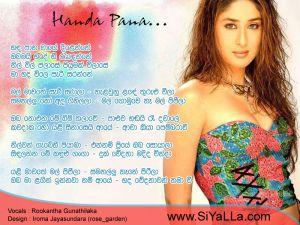 Handa Pana Wage Dilenne Sinhala Lyric