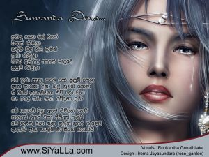 Suwanda Dena Mal Wane Bingun Randila Sinhala Lyric
