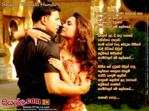 Sagare Parada Handa Kandulal Sala Adare Wenuwen Sinhala Lyric