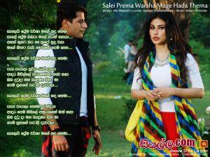 Salei Prema Warsha Mage Hada Thema Prema Dadayama Theme Song