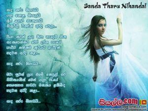 Sanda Tharu Nihandai Gaha Kola Nisalai Sinhala Lyric