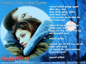 Sandakan Awidin Supipunu Kusuman Sinhala Lyric