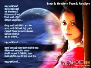 Sanduda Awadiyen Tharuda Awadiyen Sinhala Lyric