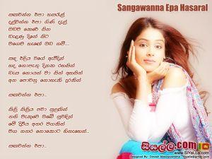 Sangawanna Epa Hasaral Dalwanna Epa Gini Dal Sinhala Lyric