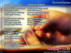 Sannaliyane Sannaliyane Sinhala Lyric
