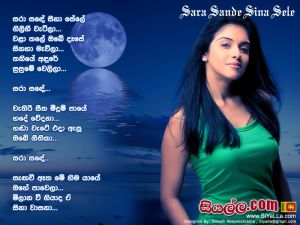 Sara Sande Sina Sele Sinhala Lyric