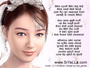 Sihina Love Mihira Mevu Mali Sinhala Lyric