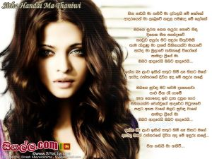 Sitha Handai Ma Thaniwi Ma Dawalai Me Shoke Sinhala Lyric