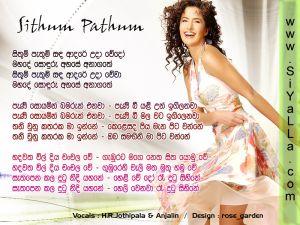 Sithum Pathum Sanda Adare Sinhala Lyric