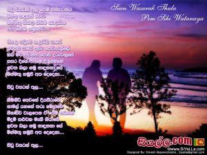 Siwu Wasarak Thula Pem Sihiwatanaya Nethu Kandulak Wewa Sinhala Lyric