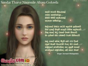 Sandai tharui Nisansale Ahasea Golu Wela