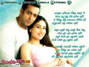 Sonduru Athithaye Nimala Pethuma Wi Sinhala Lyric