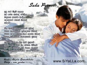 Sudu Pata Midum Galala Sinhala Lyric
