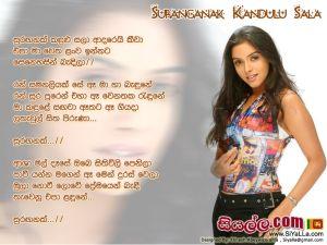 Suranganak Kandulu Sala Adare Kiwa Sinhala Lyric