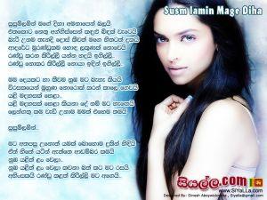 Susumlamin Mage Diha Amanapen Balai Sinhala Lyric