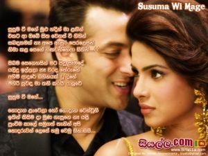 Susuma Vi Mage Mulu Hadin Ma Langin Sinhala Lyric