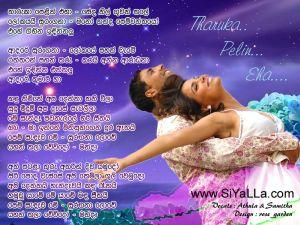 Tharuka Pelin Eha Sinhala Lyric