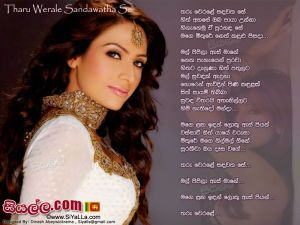 Tharu Werale Sandawatha Se (Ridee Siththam Theme Song) Sinhala Lyric